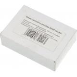 Пленка Office Kit 65х95мм 125мкм для ламинирования глянцевая (100шт) (PLP10905)