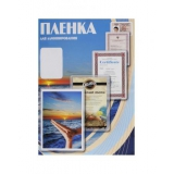 Пленка Office Kit A3 60мкм для ламинирования глянцевая (100шт) 303мм х 426мм (PLP10025)