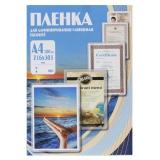 Пленка Office Kit A4 250мкм для ламинирования глянцевая (100шт) (PLP12123-1)