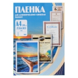 Пленка Office Kit A4 60мкм для ламинирования глянцевая (100шт) (PLP100123)