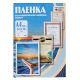 Пленка Office Kit A4 75мкм для ламинирования глянцевая (100шт) (PLP10023)