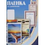Пленка Office Kit A5 100мкм для ламинирования глянцевая (100шт) 154мм х 216мм (PLP10620)