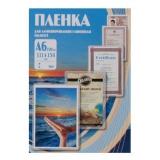 Пленка Office Kit A6 80мкм для ламинирования глянцевая (100шт) 111мм х 154мм (PLP111*154/80)