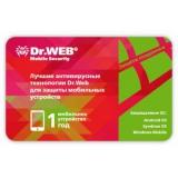 ПО Антивирус Dr Web Mobile Security 1КПК 1год карта (СHM-AA-12M-1-А3)