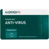 ПО Антивирус Kaspersky Anti-Virus 2ПК 1year Карта (KL1161ROBFR/KL1167ROBFR/KL1171ROBFR) (продление)