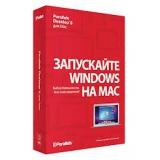 ПО Parallels Desktop 8 for Mac RU (PRB-PDFM8L-STM-BX1-RU)+кабель