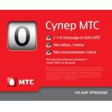 СИМ-карта МТС «Супер МТС»