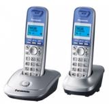 Телефон Panasonic KX-TG2512RUS радио Dect 2 трубки