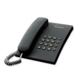 Телефон Panasonic KX-TS2350 RUT