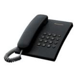 Телефон Panasonic KX-TS2350 RUW