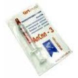 Термопаста АлСил 3 3г (шприц)